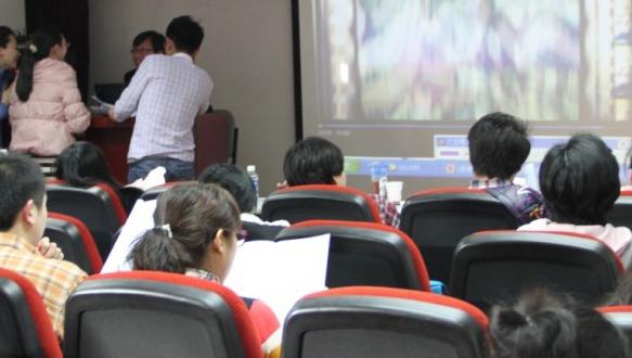 税务师课程体系-面授