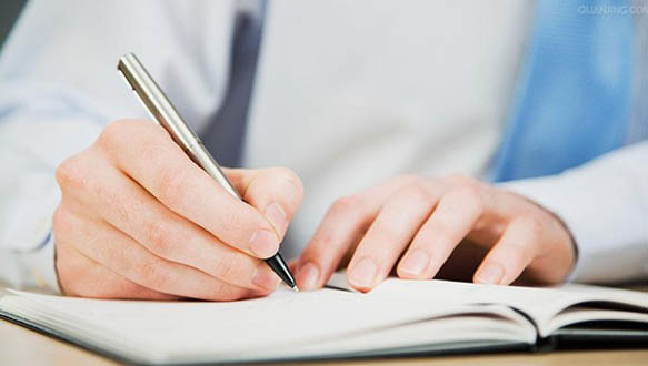 哈尔滨仁和会计—管理类课程-主管会计班
