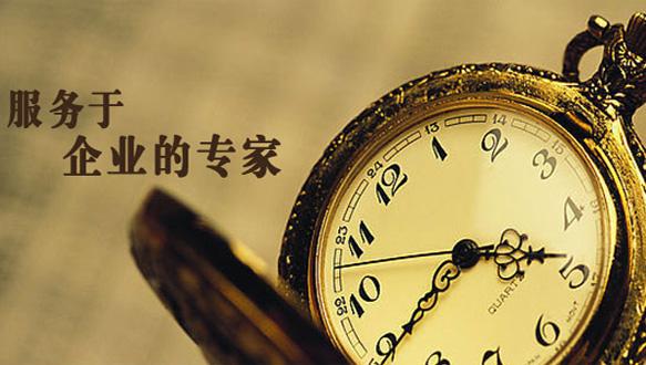 北京财科—注册会计师习题精讲班