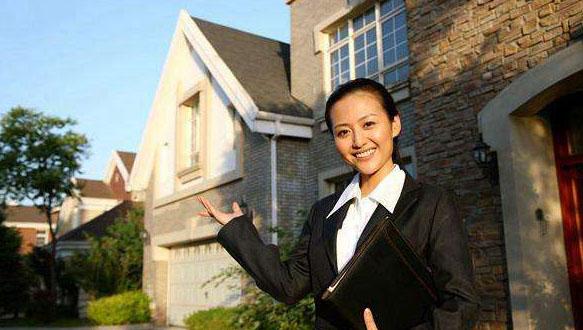 职业资格培训—物业管理师