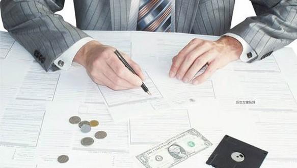 恩施仁和会计—会计初级职称全程精讲