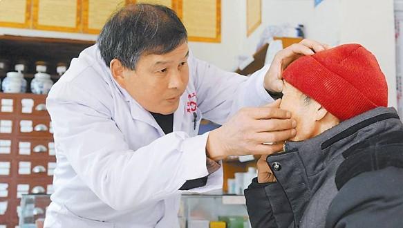 金英杰—乡村医师直播班
