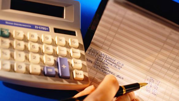 恩施仁和会计—实操类课程-核算会计班