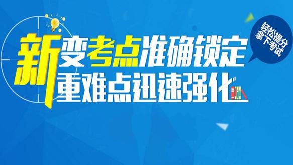 上海优路教育—造价工程师招生简章及配套资料